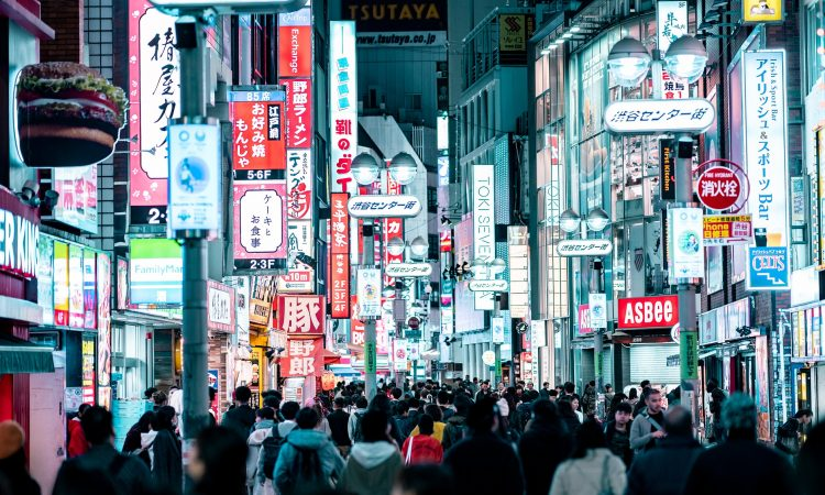 Going Global: Successful Collaboration with Japanese Partners and Customers